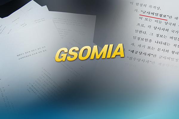 El GSOMIA provoca discrepancias en el sector político