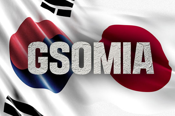 GSOMIA終了させずは裏切り 北韓が韓国批判