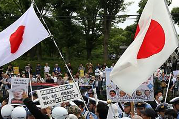 Japanese City Enacts Bill Punishing Hate Speech
