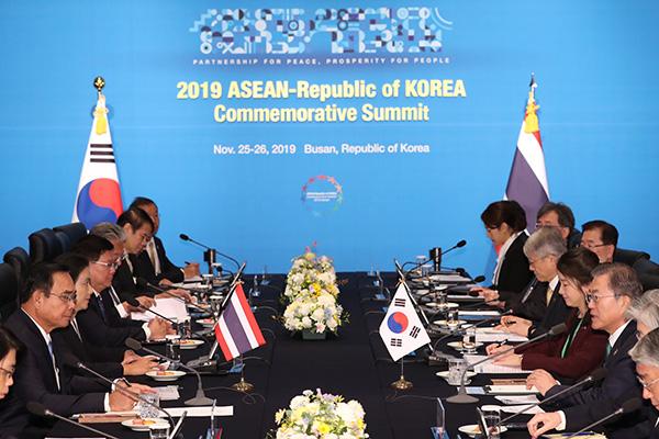 Khai mạc Hội nghị thượng đỉnh đặc biệt Hàn-ASEAN