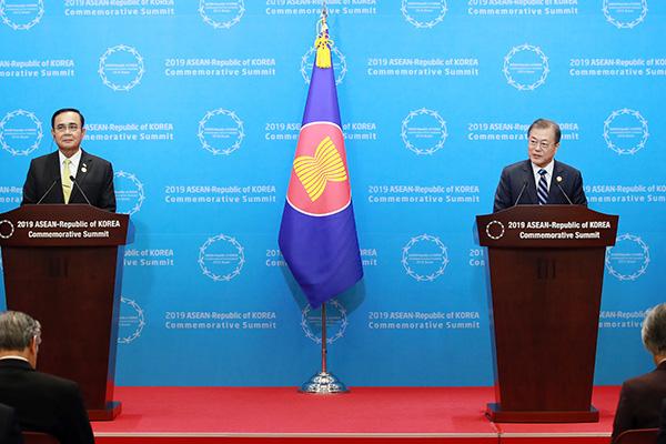Hàn Quốc và ASEAN nhất trí tăng cường hợp tác vì hòa bình và thịnh vượng khu vực Đông Á
