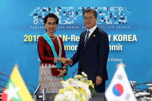 S. Korea-Myanmar Summit Promises Extended Bilateral Ties