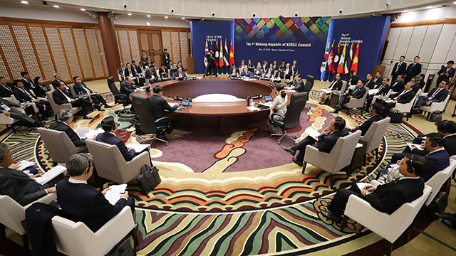 Leaders of S. Korea, Mekong Nations Adopt Joint Declaration on Co-prosperity