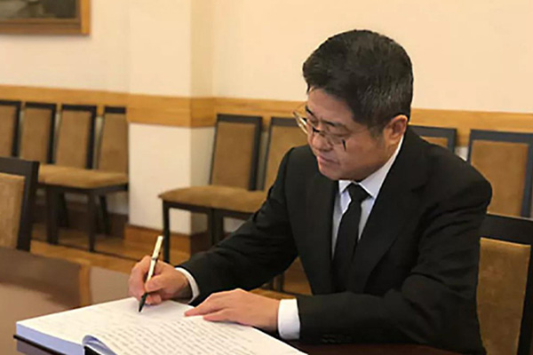 Senior Beijing Official Says New Action Plan on Korean Peninsula Issues Being Circulated