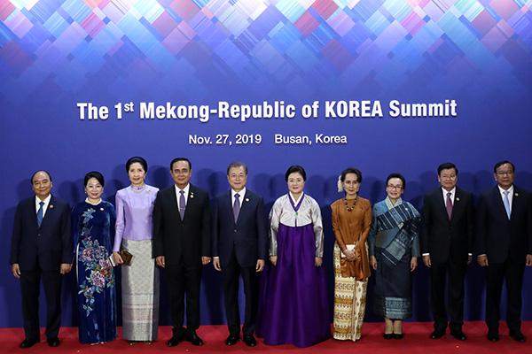 """Hội nghị thượng đỉnh Hàn-Mekong công bố """"Tuyên bố sông Hàn-sông Mekong"""""""