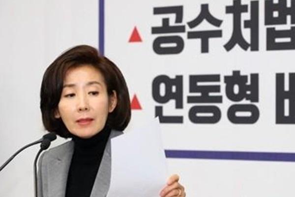 """한국당, 나경원 임기연장 안 해…황 대표 """"원칙대로 한 것"""""""