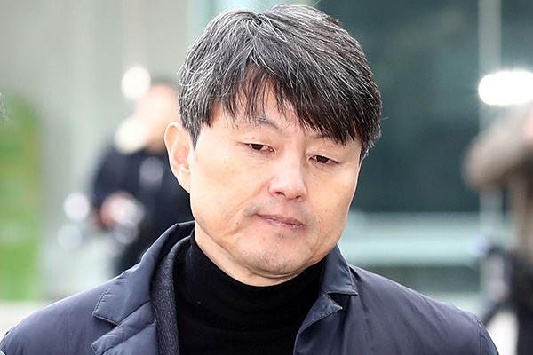 Former Vice Mayor of Busan Arrested in Bribery Case