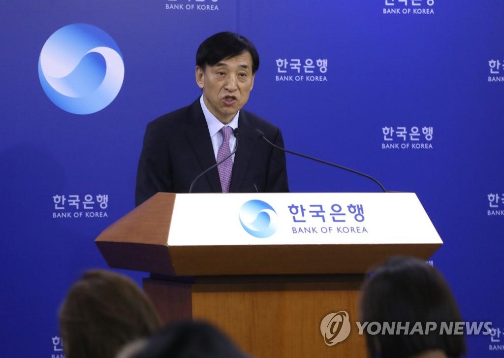 Банк Кореи: в следующем году рост экономики РК будет немного выше 2%