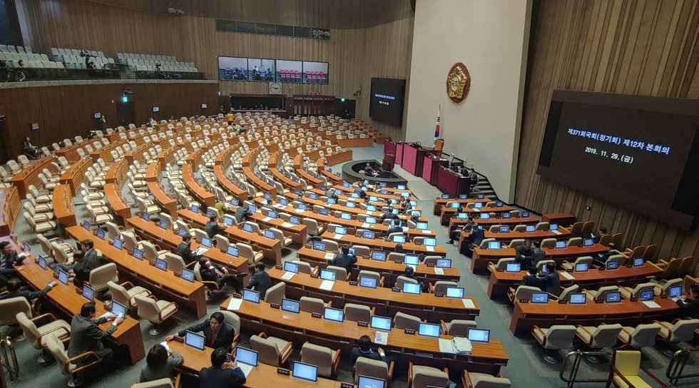 Parliament Paralyzed as Filibuster Sparks Floor Boycott
