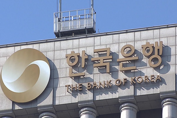 Banco de Corea inicia compra de bonos para inyectar liquidez al mercado