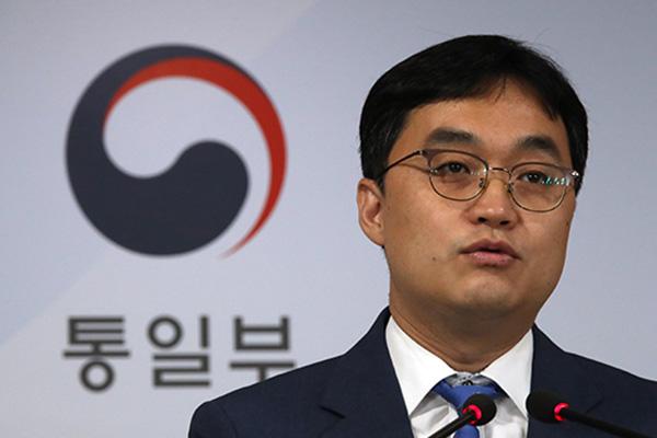 Сеул озабочен состоянием сооружений туристического комплекса в горах Кымгансан