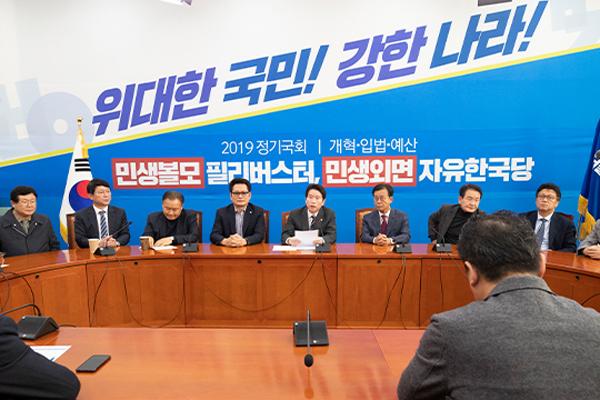 Đảng cầm quyền gửi tối hậu thư cho đảng đối lập về việc mở phiên họp toàn thể Quốc hội