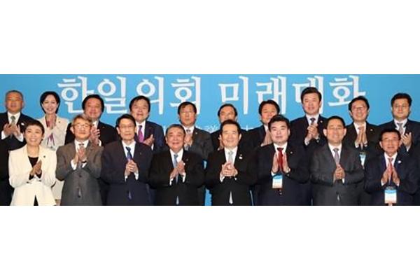 韓日議会未来対話、開催見送り