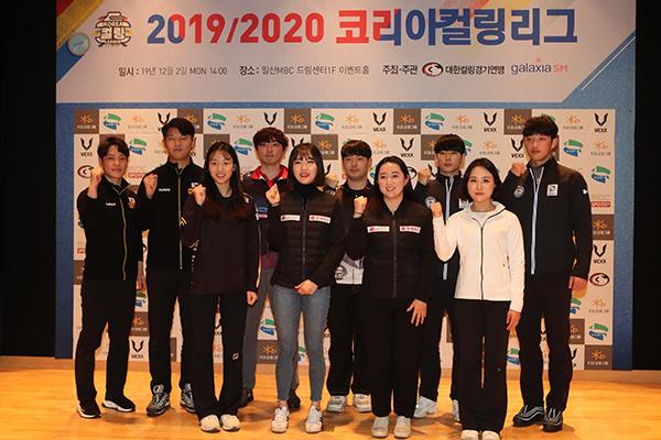 韓国 初のカーリングリーグが発足へ