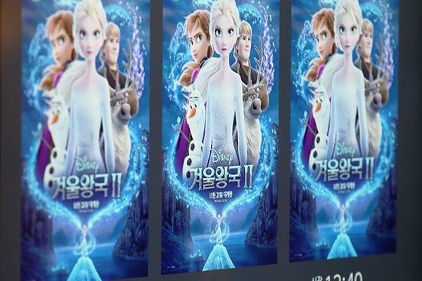 « La Reine des neiges 2 » : 8,5 millions de spectateurs en Corée du Sud