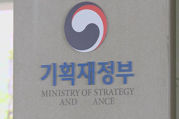 정부, G20 재무차관·중앙은행 부총재 회의 참석