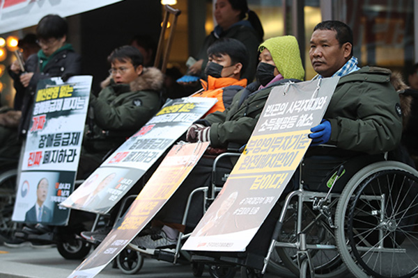 """세계 장애인의날 """"장애등급제·부양의무자 기준 완전 폐지하라"""""""