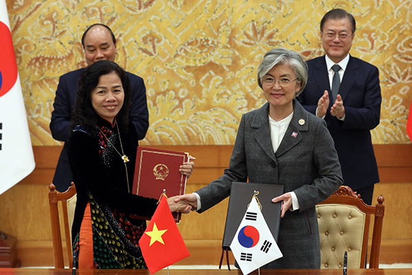 S. Korea, Vietnam Sign Revised Pact on Preventing Double Taxation