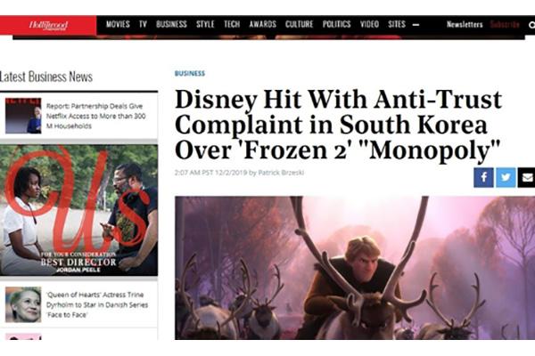 미 할리우드 매체도 '겨울왕국2' 한국 스크린 독점 논란 주목