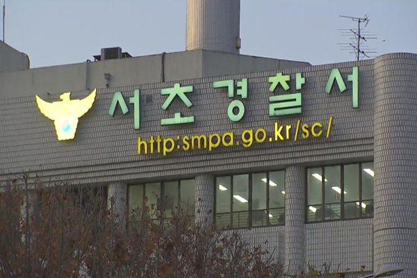 """검,""""사망경위 규명 하겠다""""..경찰 상대 이례적 압수수색까지"""