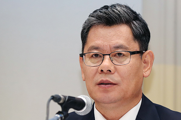 Menteri Unifikasi Korsel: Renovasi Fasilitas Tua Resor Gunung Geumgangsan Diperlukan