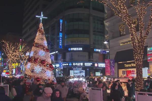 Les boutiques peuvent diffuser 14 chansons de Noël gratuitement