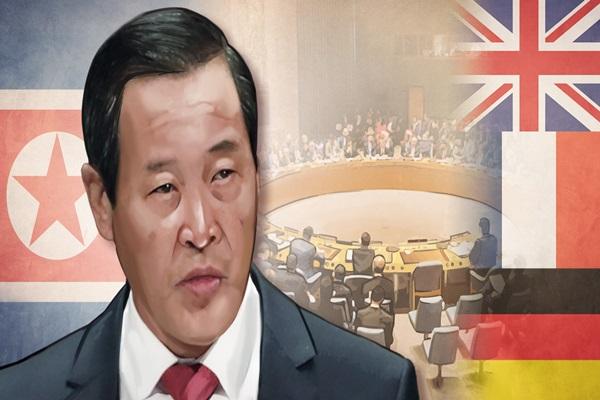 КНДР выступает против многих инициатив ООН, касающихся интересов США