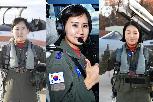 '공사 최초 여성생도' 3명, 공군 최초 여성 비행대대장 취임