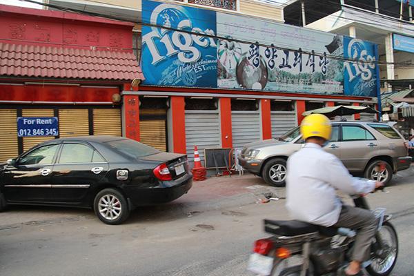 Les six restaurants nord-coréens du Cambodge tous fermés
