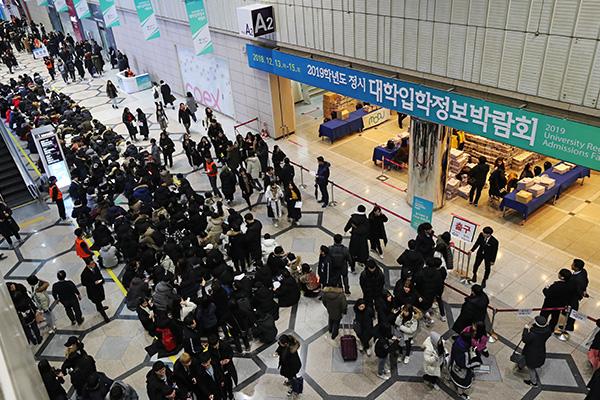 135개 대학, 5∼7일 코엑스서 정시 입학정보 박람회