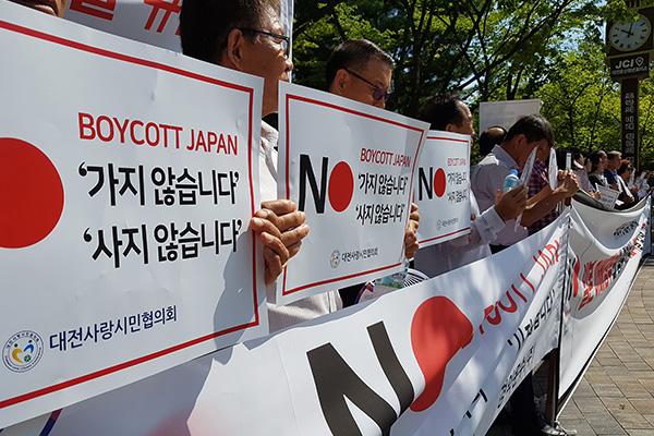 """일본 주요기업 100곳 중 27개사 """"한일관계 악화가 실적에 악영향"""""""