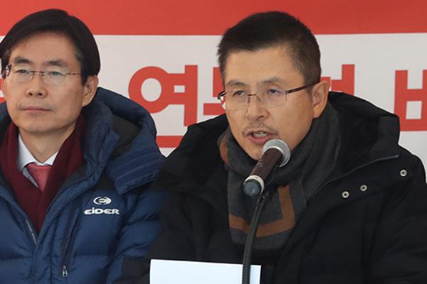 """한국당 """"적반하장…여당 공수처,선거법 개혁 포기해야"""""""
