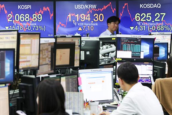 Börse in Seoul schließt zweiten Tag in Folge schwächer