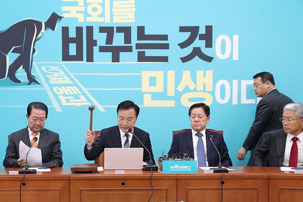 """바른미래 비당권파, 신당명 '변화와 혁신'…""""탈당 시점 고민"""""""