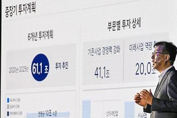 현대차, 6년간 미래차 등 61.1조 투자