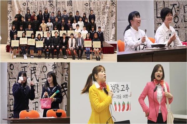 한일관계 악화에도 일본 젊은이 한국어 학습 열기 '후끈'