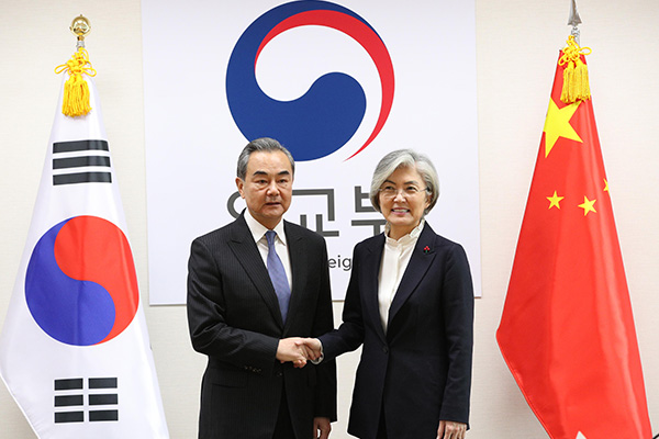 S. Korean, Chinese Top Diplomats Hold Bilateral Talks