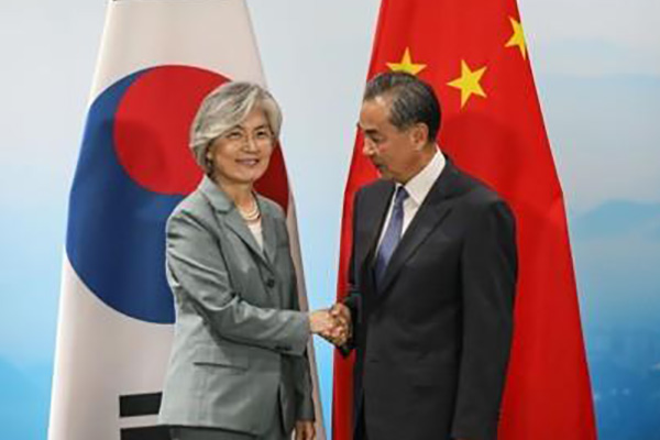 China's Foreign Minister to Visit S. Korea Wed.