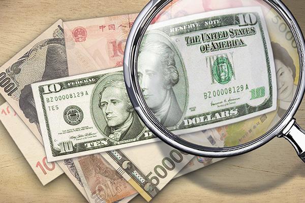 11월 외환보유액 4천75억달러…또 역대 최고치