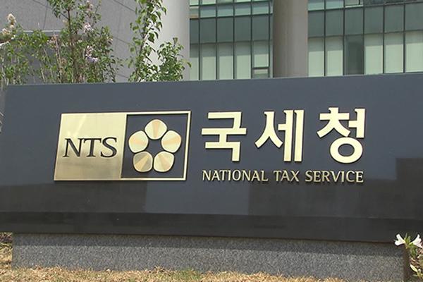 В РК продолжает снижаться собираемость налогов