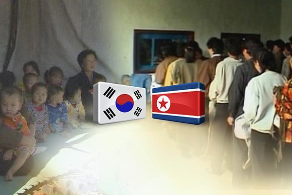 """스위스 NGO """"북 인도주의적 위기, 전 세계 5번째로 심각"""""""