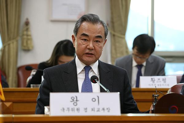 Chinas Außenminister bezeichnet Nordkoreas Bedenken über Sicherheit als gerechtfertigt