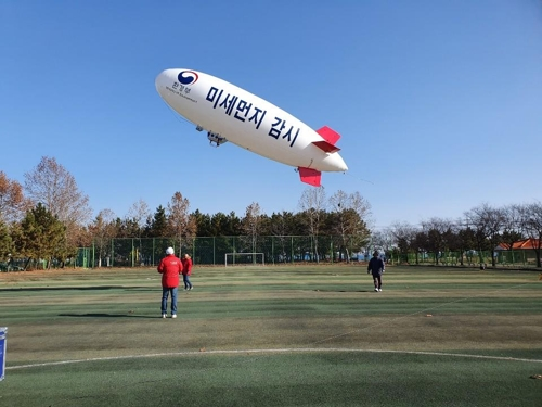 S. Korea Begins to Deploy Unmanned Airships to Monitor Fine Dust Emissions