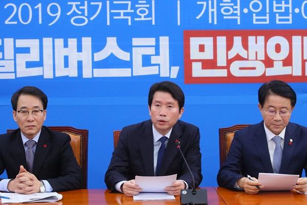 """""""필리버스터 철회, 선거법은 정기국회 상정 안하기로"""" 의견 접근"""