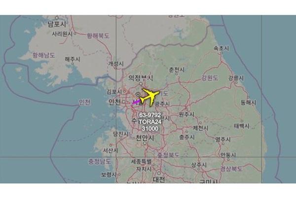 Mỹ cử máy bay trinh sát tới bán đảo Hàn Quốc ngay sau