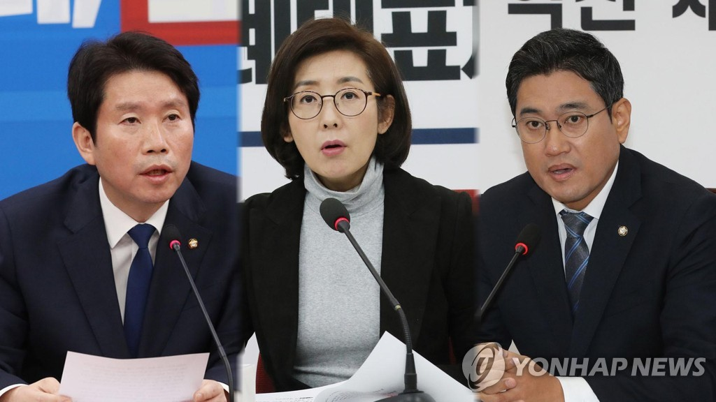 여야, 국회 정상화 합의 불발…민주당 제안에 한국당 거부