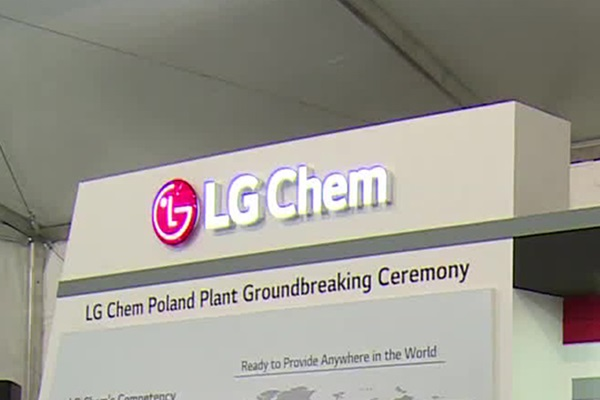 LG Chem on Chinese Gov't Subsidy List for Electric Cars