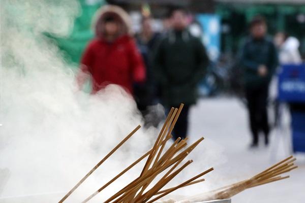 Suhu Turun Drastis di Korsel pada Hari Jumat Akibat Udara Dingin dari Kutub Utara