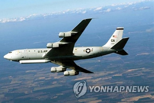 US Commander: No Change in Surveillance Flights Around Peninsula