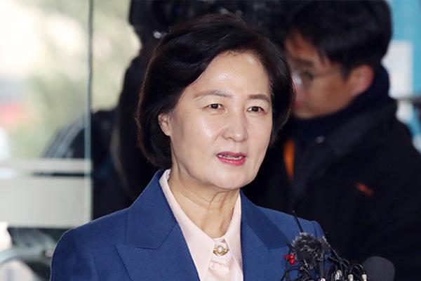وزيرة العدل المرشحة: حملة الإصلاح تهدف إلى منح الشعب الشعور بالأمان
